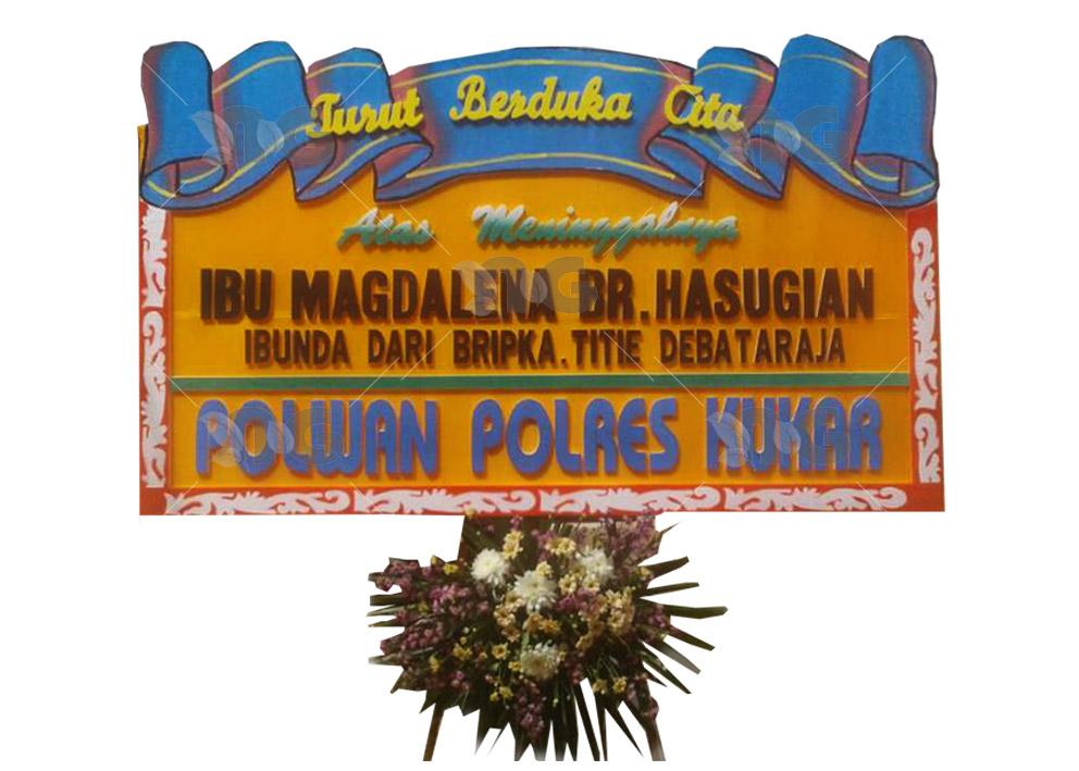 """""""Papan Bunga di Tenggarong Kutai Kartanegara"""""""
