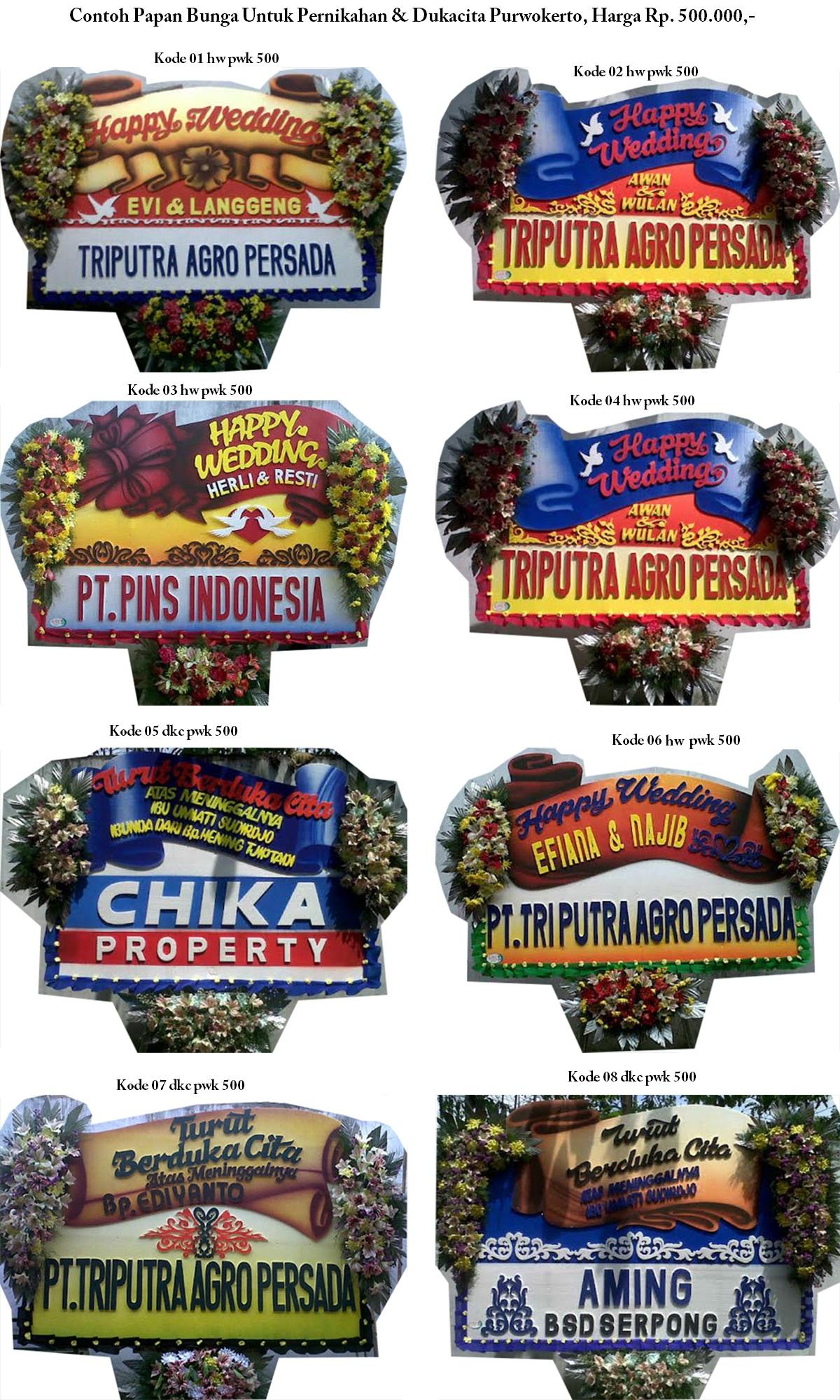 """""""toko karangan bunga di purwokerto"""""""